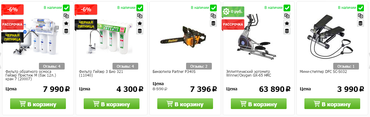 Купоны Techport в г.Полоцк